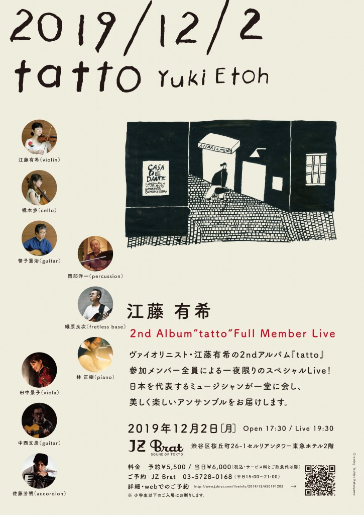 tatto_LIVEtour_flyer_2019